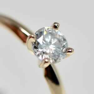 0.53ct Diamond Tiffany Style Gold Engagement Ring